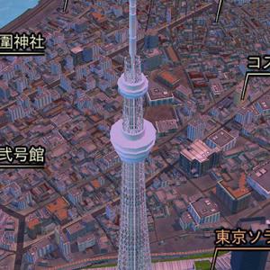 はねプリ第84回「自分の住んでる街がミニチュアみたいに見れるから楽しい」 – 『3D地図-立体地図・ルート検索・天気・Twitter-』