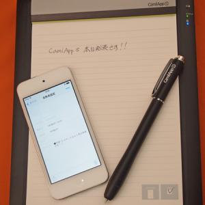紙に書くだけでスマホ・タブレットにデータ化! コクヨがデジタルノート『CamiApp S』2タイプを発表