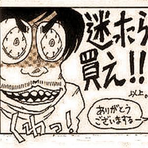 「残念王への道」・・・クールなのに道路交通法のせいで多分日本じゃ走れないkickstaterのプロダクトたちの巻(44)