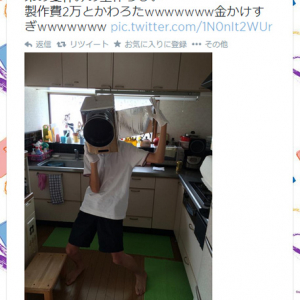2万円かけて作った少年の課題工作に「テーマが渋すぎw」「なんという才能の無駄遣い」