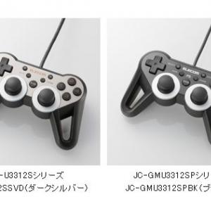 長時間ゲームプレイをサポートする『タフUSBゲームパッド』PC専用&『PS3』タイプ発売