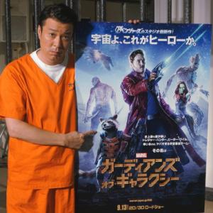 宇宙一凶暴なアライグマを演じた加藤浩次「映画の中で思い切り暴れられて気持ち良かった」