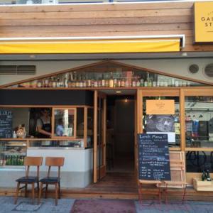 ワンコイン500円でフランス料理『ガレット』が食べられる! 恵比寿『GALETTE STAND』が登場!