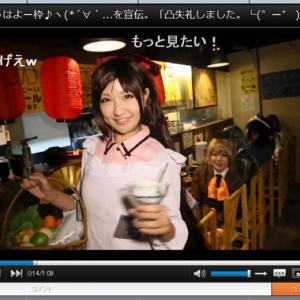 「台湾の本気すげぇ」 『艦これの間宮食堂をコスプレで再現してみた!』動画が話題に