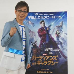 """声優界のヒーロー・山寺宏一インタビュー「面白すぎてヤバい""""これは俺がやる!""""と思った」"""