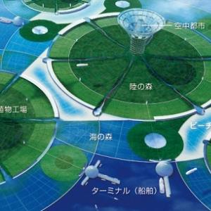 """世界初! 水没する南太平洋・タロ島の住民移住決定! 対策は日本発""""GREEN FLOAT""""計画"""