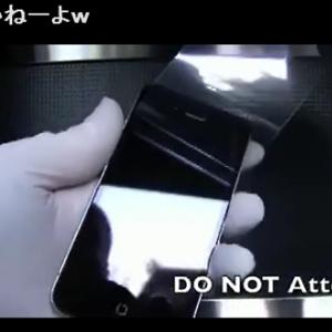 『iPhone 4』を電子レンジで温めて焼きリンゴのできあがり! そんな動画が話題