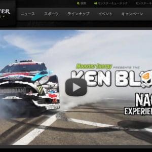 ケン・ブロックによる神業が遂に公開! 『KEN BLOCK's NAGOYA EXPERIENCE with D1GP』