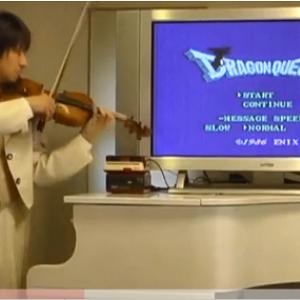 ファミコンをバイオリンで再現する人が今度は『ドラクエ』を演奏! 『ツインビー』や『スターフォース』も