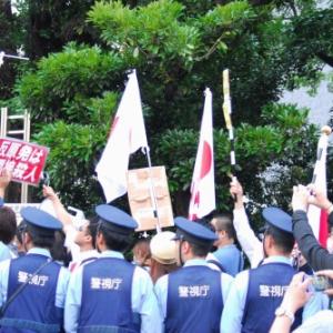 フランスメディア 日本の新閣僚がネオナチに関与と批判