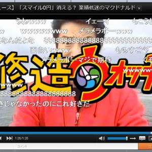 松岡修造やアカギ、チャージマン研が……『niconico』で妖怪ウォッチのMAD動画が大流行
