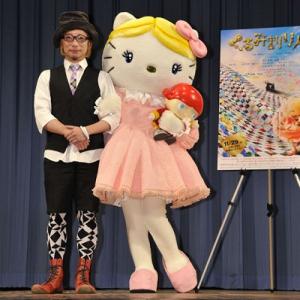 増田セバスチャン監督によって蘇ったサンリオ映画『くるみ割り人形』完成! アナログ最高峰のコマ撮りアニメが極彩色の3D映画に [オタ女]