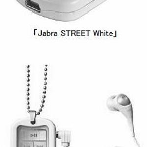ペンダントスタイルのステレオヘッドセット『Jabra STREET』を発売
