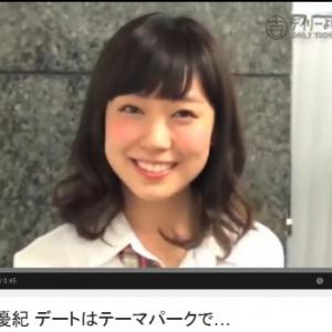 NMB48渡辺美優紀さんが語る「理想のデート」とは?