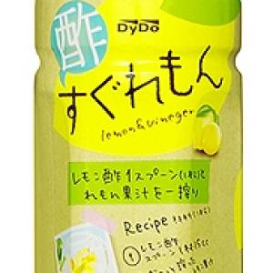 女性に人気の果実酢を使った飲料『すぐれもん』発売へ