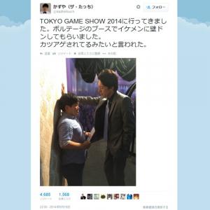 """東京ゲームショウ2014 「ザ・たっち」かずやさんが""""壁ドン""""される画像がカツアゲみたい!?"""
