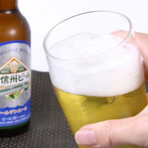 【ご当地ビール】中央アルプス生まれでマスカットのような上品な香り 『南信州ビール ゴールデンエール』をお取り寄せ