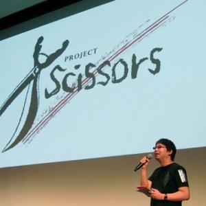 """『クロックタワー』『サイレントヒル』『呪怨』――ホラーゲーム企画『Project Scissors』に""""恐怖""""のプロが集結[ホラー通信]"""