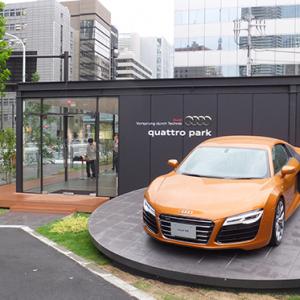 日本よ これが運転講習だ! 『アウディクワトロパーク』がドイツからやってきた!