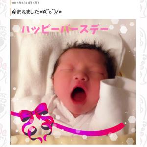 「産まれました」 声優の横山智佐さんが第1子出産をブログで報告