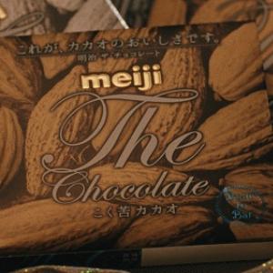 嵐・松潤の美声と英語の挨拶に共演者からも甘いため息! 『明治 The Chocolate』新CM撮影エピソード[オタ女]