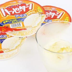 【ひと先試食】 魔法の粉味で思わず笑っちゃう! 亀田製菓×明治の『ハッピーターンアイス』がすごい