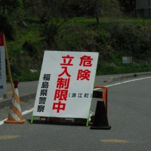 福島県内の除染土 30年以内に県外で処理する法案がまとまる