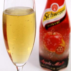 大人向け炭酸飲料『シュウェップス アップルモルト』試飲フォトレビュー まるでお酒のような味わい深さ