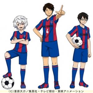 JリーグFC東京がアニメ『ワールドトリガー』とタイアップ! 大ファン高橋秀人「サッカーと世界観が通じるところがあるかも」
