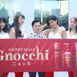 週末は美女軍団がシャンプーしてくれる体験イベントも! 新スカルプケアブランド『Gnocchi(ニョッキ)』を体感した浜野謙太が「ニョッキしちゃいました!」