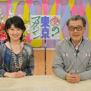 日曜お昼の定番『噂の!東京マガジン』が25周年! 番組スタート以来の総平均視聴率10.2%