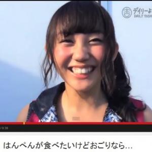 NMB48薮下柊さん 「(おごりは)高かったらなんでもいい」