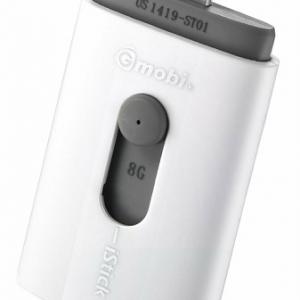 【ソルデジ】Lightning接続でiPhoneの残りファイルを外部にバックアップできる『iStick』 パソコンにも転送可能