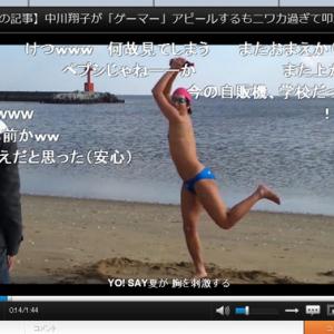 ゴンさんや実写の水泳部員も…… シュールな「コーラを振るだけ」動画が『niconico』で増殖中
