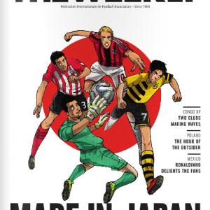 FIFA公式雑誌の旭日旗を日章旗に差し替え 韓国のクレームにより