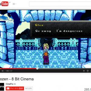 スーファミっぽい!? 懐かしいRPG風『アナと雪の女王』の動画が話題に