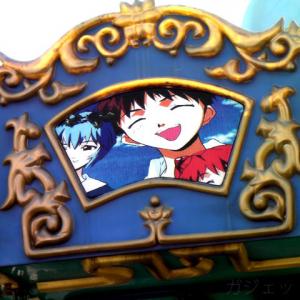 中国・ディズニーのパクリ遊園地! 今度は日本のアニメをモロパクリ