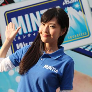 渋谷のスペイン坂で写真を撮ると限定ミンティアがタダでもらえるぞ! 10/13(月・祝)まで