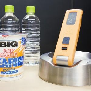 アウトドアにも! 防災にも! お湯を沸かしながらデバイス充電もできちゃうすごいヤカン『BioLite ケトルチャージ』