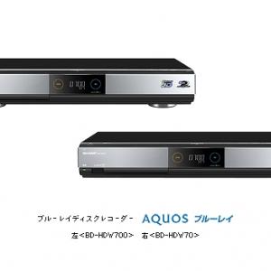 新規格大容量ブルーレイディスク対応BDレコーダー シャープから発売へ