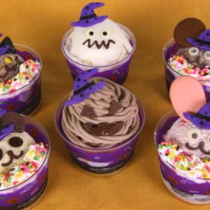 ハロウィンパーティーはコレがなきゃ始まらない! サーティワンの限定メニュー3アイテムを豪華食べくらべ!