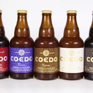 【お取り寄せ】定番ビールから サツマイモのビールまで!? 川越『コエドブルワリー』は国内外にファン多し!