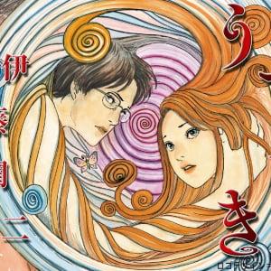 あの伝説漫画『うずまき』がムービーコミックに! 伊藤潤二「怖い。原作より怖いです!」