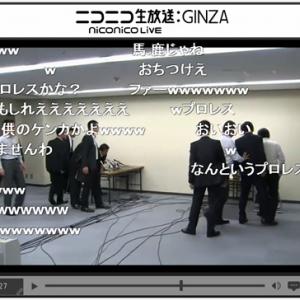 「飛田新地に帰れー!」橋下徹大阪市長と在特会会長の意見交換 動画と全文書き起こしが話題