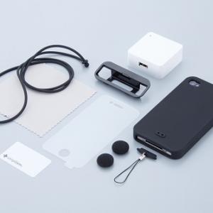 ケース、ストラップ、充電器など必須アイテム9点入り『iPhone 4 はじめてパック』