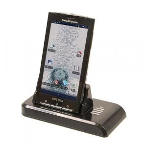 USBケーブル不要ですっきりスマートに使える! 電池パック付き『Xperia』用クレードル