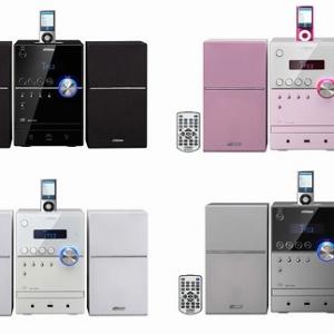 iPod/iPhone内の映像も楽しめるマイクロコンポ『UX-SH5』発売へ
