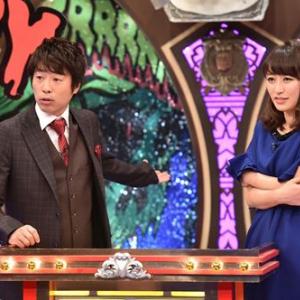 TBS『世界の怖い夜』が10月29日に放送決定! プロデューサーさんに恐怖番組の裏側を聞いてきた[ホラー通信]