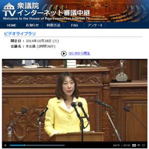 民主党・菊田真紀子衆院議員のSMバーは「口にするのも汚らわしいところ」発言に 「差別」「ヘイトスピーチ」の声も