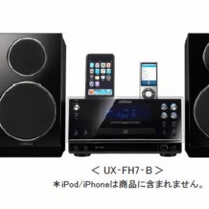 『iPod/iPhone』を2台接続可能! ビクターがツインドック搭載のマイクロコンポ発売へ